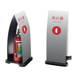 消火器ボックス ミセル消火器かくれんぼF 消火器 / 消火器収納 消火器格納箱 置き看板 消火器ケース 消火器box スタンド看板 /OT-558-255-F007