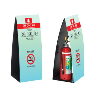 消火器ボックス ミセル消火器かくれんぼC 650 消火器 / 消火器収納 消火器格納箱 置き看板 消火器ケース 消火器box スタンド看板 /OT-558-262-C017