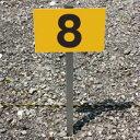反射仕様◎駐車場アルミ角柱付番号プレート 支柱付駐車場番号 ■プレートサイズ:H165×W250ミリ/砂利 土 更地 駐車…