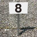 ◎駐車場アルミ角柱付番号プレート 支柱付駐車場番号 ■プレートサイズ:H165×W250ミリ/砂利 土 更地 駐車場番号看板 SCN-101