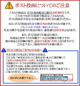 シルバーチタン印鑑10.5ミリ/12.0ミリ