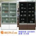 【アウトレット】シックハウス対策で人にも環境にもやさしいエコ仕様(F☆☆☆☆エフフォースター)の幅140キッチンボード/食器棚/レンジボード(引戸/ホワイト)
