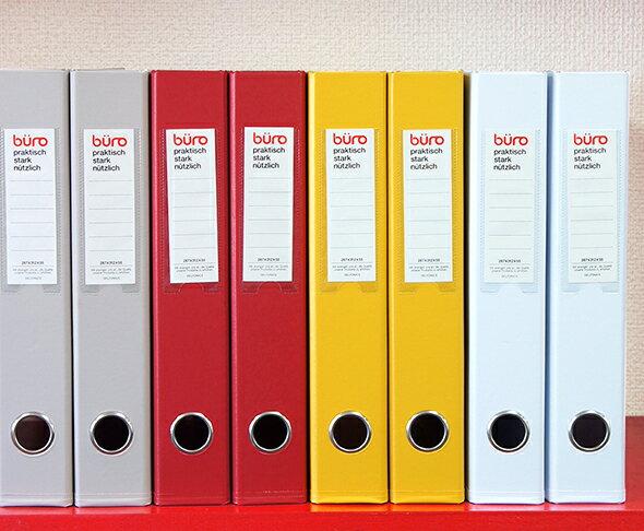 【DELFONICS デルフォニックス】ビュローレバーアーチファイル 背幅50mm FF37 【buro デルフォニクス デスクトップ 書類整理 文房具 デザイン ステーショナリー おしゃれ カラフル】【デザイン おしゃれ 海外 輸入】【デザイン文具ならイーオフィス】