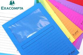 [EXACOMPTA]エグザコンタ ウィンドフォルダー10色セット文房具 デザイン おしゃれ ステーショナリー デザイン 海外 輸入