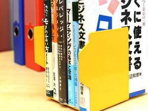 【HIGHTIDE】ハイタイド スチールブックエンド EZ012本立て 本 整理 ノート おしゃれ かわいい 文房具 文具 デザイン ステーショナリー デザイン おしゃれ 海外 輸入 カラフル文房具ならイーオ