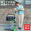Folding cart shopping cart cart carry folding four-wheeled lightweight cleaning storing delivery medical care office design fashion foreign countries import design stationery of two steps of products made in shopping cart Cruise cart S-55 Germany is an E