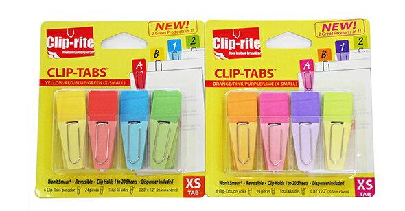 【Clip-rite クリップライト】Clip-Tabs クリップタブ XSサイズ 【クリップ インデックス 付箋 ふせん】【文房具 文具 おしゃれ ステーショナリー】【おしゃれ 海外 輸入】【デザイン文具ならイーオフィス】
