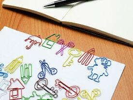 【SLIP-ON スリップオン】色んな形の可愛いクリップ 1色ゼムクリップクリップ ノート 紙 書類 学校 職場 デザイン おしゃれ ステーショナリー デザイン おしゃれ 海外 輸入 カラフル文房具ならイーオフィス