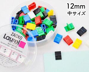 書類やカードをまとめるのに便利 コーナークリップ ZACKO(ザッコ) 12mm 60個入り No.2855-95 LAUREL/ ローレル社クリップ ブックマーカー 文房具 文具 海外 輸入 プチギフト かわいい デザイン お