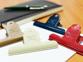 【Penco ペンコ】クランピークリップカラー(M)DP159クリップ 文房具 文具 ステーショナリー インテリア 書類 整理 袋どめ ハイタイド HIGHTIDE デザイン おしゃれ 海外 輸入 カラフル文房具ならイーオフィス