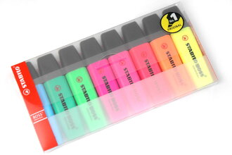 Stabilo boss original fluorescent pens set eight-color