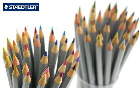 【STAEDTLER】ステッドラー カラト アクェレル 水彩色鉛筆 125 ばら売り302〜56【文房具 文具 色鉛筆 水彩 水彩画 ステーショナリー】【デザイン おしゃれ 海外 輸入 デザイン文具ならイーオフィス】
