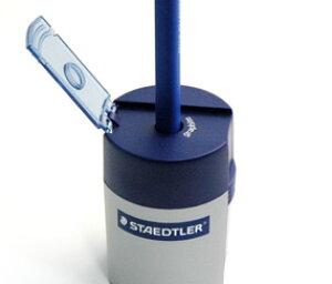 [STAEDTLER]ステッドラー 蓋付きシャープナー(1穴) Ref.511 001 [鉛筆削り]文房具 デザイン おしゃれ ステーショナリー デザイン 海外 輸入