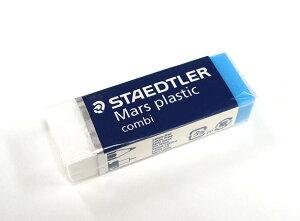 [STAEDTLER ステッドラー]字消し「マルスプラスチックコンビ」 Ref.526 508 [消しゴム]文房具 デザイン おしゃれ ステーショナリー デザイン 海外 輸入