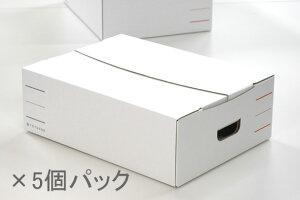 TOTONOE トトノエ Stock Box ストックボックス ハーフサイズ×5個 TSB0005-5事務用品 オフィス 文房具 デザイン文具 ステーショナリー 収納BOX 収納ボックス ダンボールボックス デザイン おしゃれ 海