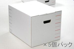 TOTONOE トトノエ Stock Box ストックボックス レギュラーサイズ×5個 TSB0010事務用品 オフィス 文房具 デザイン 文具 ステーショナリー 収納BOX 収納ボックス ダンボールボックス しゃれ 海外 輸入