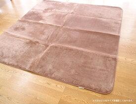 西川産業  超長方形サイズ こたつ敷き布団(ウレタンフォーム入)190cm×260cm