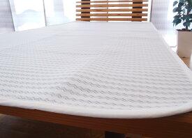 サラフ 涼感クール 敷きパッド (セミダブルサイズ)(日本製)