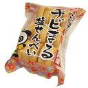 丸真 チビまる塩せんべい 13枚入 /沖縄お土産 沖縄土産 お菓子