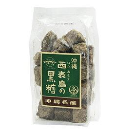 西表島の黒糖 380g │純黒糖 沖縄お土産 お菓子│