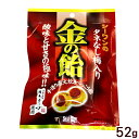 金の飴 (タネなし梅入り)52g /沖縄お土産 梅味 お菓子 シーワン