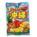 まーさっさ沖縄キャンディー70g(パイン味、マンゴー味) <ゆうメール可能> │沖縄お土産 お菓子│