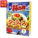 沖縄限定 亀田の柿の種 タコライス風味 6袋入
