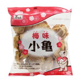 小亀(梅味)72g /塩せんべい 玉木製菓 沖縄お土産 お菓子