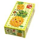 ハイサイOKINAWAパイナップルケーキ │沖縄土産 お菓子│