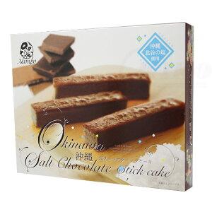 沖縄塩チョコスティックケーキ6個 │沖縄 お土産 チョコレート│