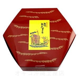 新垣ちんすこう 24個入(小亀6色詰合せ) /沖縄お土産 お菓子