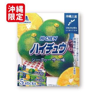 能把森永haichushikuwasa 12粒*5本入<yuu用电子邮件发出来>|冲绳土特产冲绳土特产点心│