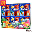 【沖縄限定】沖縄パインコロン 6箱入 │沖縄土産 お菓子│