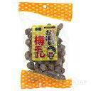 おばあの梅干し150g <ゆうメール可能> │沖縄土産 お菓子│