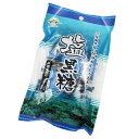 塩黒糖80g │夏バテ対策 塩分補給 沖縄お土産 お菓子│