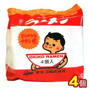 元祖 オキコラーメン 4個入り /沖縄お土産 沖縄土産 即席麺 ミニラーメン