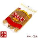【ゆうメール 送料込み】スナックパン 4本×2袋 (オキコパン)