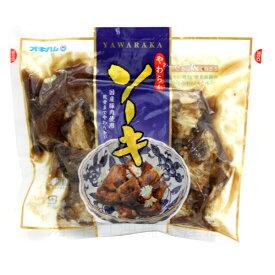 オキハム やわらかソーキ320g 国産豚肉使用! │沖縄土産 沖縄お土産 沖縄食材│