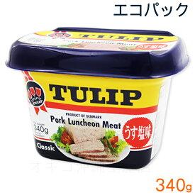チューリップ ポークランチョンミート(うす塩味)340g エコパック │TULIP│