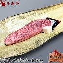 近江牛いちぼステーキ 1枚120g