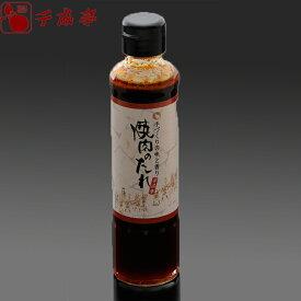焼肉のたれ 瓶タイプ