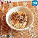 【冷凍のまま簡単調理】近江肉牛丼の具