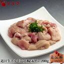 近江牛ホルモン 大腸・赤セン 200g入