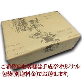 ギフトボックス包装