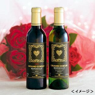 【ハワイのワインがポイント10倍&送料無料!】結婚記念赤白ハーフワイン2本セット(ハワイおみやげ)