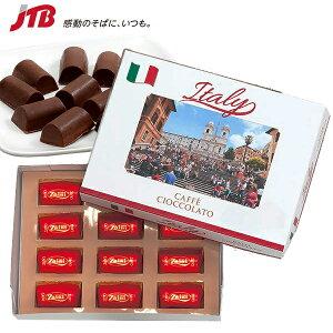 イタリア コーヒープラリネチョコ【イタリア お土産】|チョコレート ショコラ お菓子 イタリア土産 おみやげ n0518