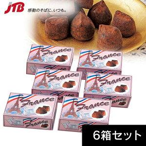 フランスチョコトリュフミニ6箱セット【フランス お土産】|チョコレート ショコラ フランス土産 お菓子 スイーツ まとめ買い おみやげ