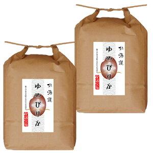 堀商店 令和3年産 北海道産ゆめぴりか10kg お取り寄せ