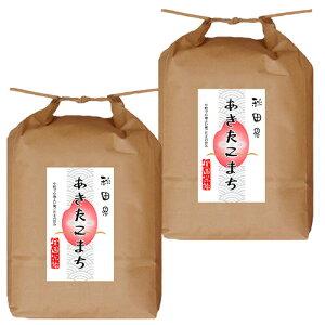 堀商店 令和3年 秋田県産あきたこまち10kg|お取り寄せ