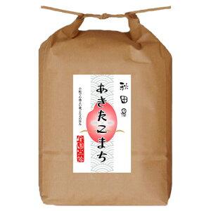 堀商店 令和3年 秋田県産あきたこまち5kg|お取り寄せ